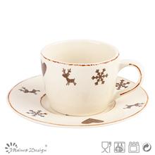 Christmas snowflake design high volume coffee cup and sauce
