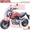 125cc Street Motorcycle GM125-32