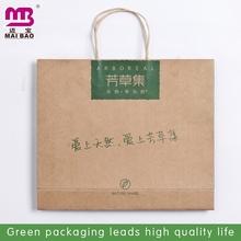 oem /odm printed euro tote paper shopping bag