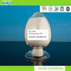 DC Grade D-Glucosamine HCl(PVPK-30/HPMC)