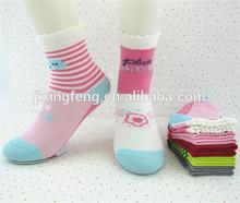 dress bulk cute cat child tube sock
