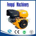 usine hotsale 5.5hp grande d'approvisionnement de 168F de moteur à essence 4 temps GX160 moteur à essence OHV moteur mini essence à bas prix