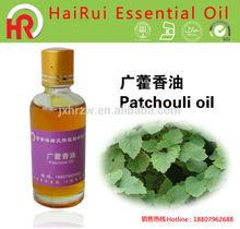 pure patchouli perfume oil