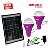Adjustable brightness solar powered light, made in China solar lights(JR-SL988B)