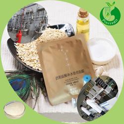 Hyaluronic acid anti-aging mond'sub mask pure hyaluronic acid