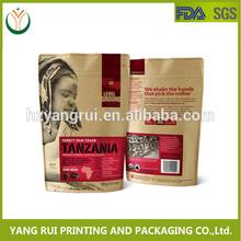 Alibaba China Promotional Zipper Kraft Food Packaging,Coffee packaging bags