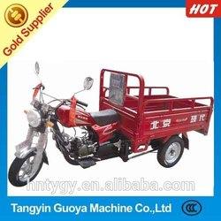 Lifan three wheel motorcycle