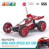 New design rc toys mini 4CH high speed 1:5 scale rc nitro car for kids EN71/ASTM/EN62115/6P R&TTE /EMC/ROHS