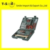 2014 Hot sale professional electrical maintenance tool kit tools boxes