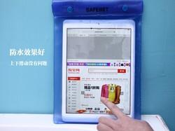 Tablet Waterproof Case Sleeve Dry Pouch Bag for Apple Ipad Mini / Samsung Galaxy Note 8.0 / Samsung Galaxy Tab 3
