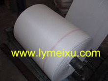 white polypropylene woven tubular fabric roll for flour sacks 60cm in width 65gsm white color