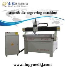 Good price! LY9012 cnc tile and stone sculpturing machine/cnc tile and stone sculpturing machine from China