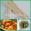 spiedino di carne di bambù arabo
