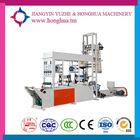 Carry bag making machine accurate printing pe film blowing and gravure printing machine