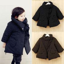 dot winter padded cotton vest children kids fashion for boy