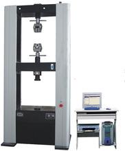 wholesale china import electronic utm