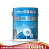 Caboli Liquid Plastic Floor Coating