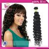 70 300g excellent ali baba company 7a brazilian unprocessed virgin hair