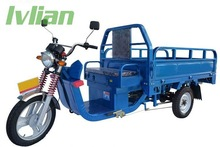 Luojia CHEAP TWO PASSENGERS ELECTRIC TRICYCLE/ THREE WHEEL MOTORCYCLE FOR PASSENGER