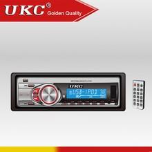 UKC car audio CDX-GT2004 car audio MP3/WMA/ID3/USB/SD/MMC