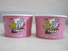 500ml disposable ice cream paper tub with lid