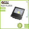10w led flood light tuning light changzhou factory