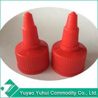 Pointed mouth cap with cover,plastic twist top cap,plastic screw cap