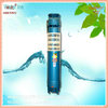7.5hp-25hp deep bore well submersible water pump