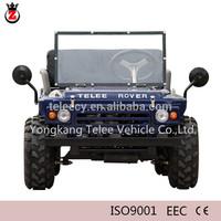 China Zhejiang mini jeep willys kaxamotos
