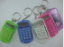 mini calculator with keychain