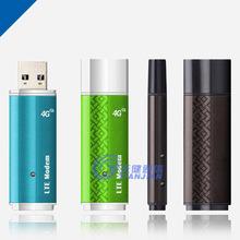 Good Price Unlock Universal SIM Card LTE USB Dongle 4G Modem