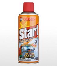GETSUN Low Temperature Starter Car care product