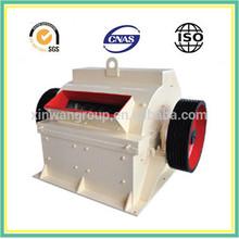 China hammer crusher /plastic hammer crusher/hammer mill crushing machine