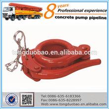 DN125mm concrete pump compression pipe clamp