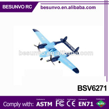rc airplane RTF 2ch P-38 remote control flying glider model glider