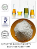 Best price Activated white earth for cotton seed oil bleaching