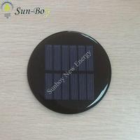 3V 100mA Epoxy Small Round Solar Cell