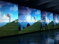 P15.6mm 2014 china xxx photos led curtain display