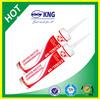 COJSIL-HP Fresh glass glue RTV pressure resistant sealant