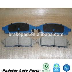 Car parts wholesale toyota land cruiser suzuki swift brake pads wholesale toyota hiace van prices
