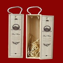 2014 High quality cheap hot sale large wine set box handicraft
