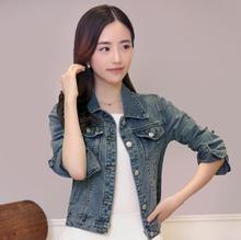 gaungzhou Yaru Hot-selling elegant high quality lady denim jacket