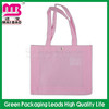 professional printing laminated non woven recycled shopping bag