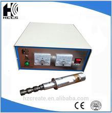 100-4000w ultrasonic graphene system