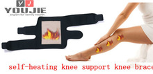 magnetic tourmaline therapy knee brace pad