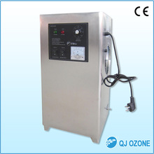 ozone disinfection machine for clean room,growing room,incubator in mushroom cultivation