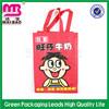 high-grade wholesale reusable laminated pp non woven shopping bag