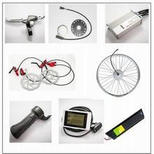 250w 36v electric bike conversion kits, wheel hub motor kit, electric bike convertion kit