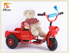 three wheels kids electric tricycle/child electric motorcycle/kids ride on car