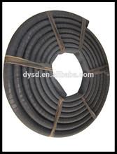 Water pump suction hose/concrete canvas hose/rubber hose
